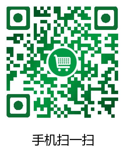 20元封顶(独家优惠券、每日更新)